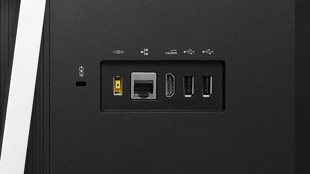 lenovo-desktop-thinkcentre-s200z-ports